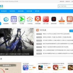 apk3安卓网-2021最新apk安卓游戏-热门apk软件下载平台