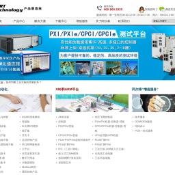 PXIe机箱控制器_数据采集卡_工业主板-北京阿尔泰科技发展有限公司