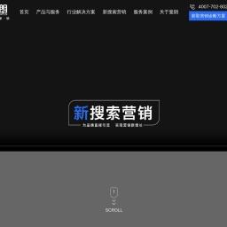 曼朗新搜索营销-上海网络营销|网络推广公司|SEO优化外包公司