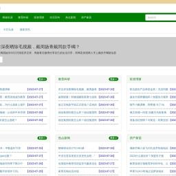 兴城信息网
