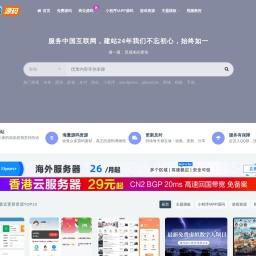 ASP300源码下载 - ASP源码_PHP源码_网站源码