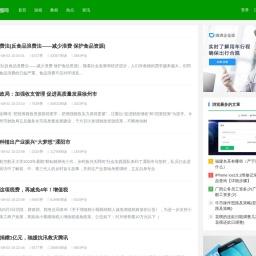 小华问答网 - 最新的中文在线互动问答网络社区解决问题知识库