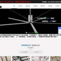 大型工业吊扇_工业风扇生产厂家_车间大风扇-昂夫