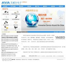 国巨(Yageo)一级代理商-艾威尔电子官网