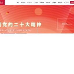 爱佑慈善基金会-儿童公益_公开透明慈善组织
