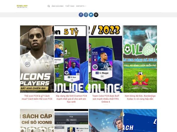 西柚加速器app下载安卓版