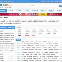 B2B库(B2Bku.com)- B2B网站大全·B2B网址大全·B2B网站导航·免费B2B网站·外贸B2B网站