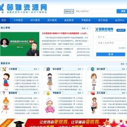 宝贝馨雅资源网-优质学习资源下载网站