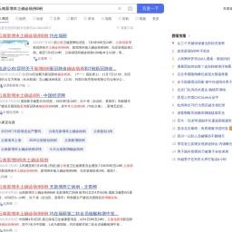 云南新增本土确诊病例8例_百度搜索