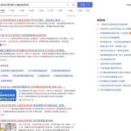 云南18日新增本土确诊病例5例_百度搜索