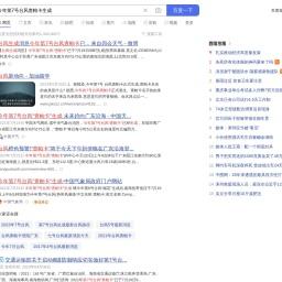 今年第7号台风查帕卡生成_百度搜索