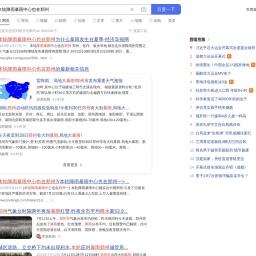 本轮降雨暴雨中心也在郑州_百度搜索