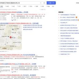 郑州地铁五号线9位遇难者名单公布_百度搜索