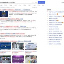 31省新增确诊10例 均为境外输入_百度搜索