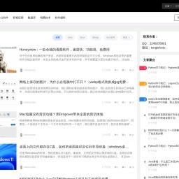 白驹网校 – 中小学教育资源视频教程网