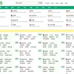 百鸣网站百科-百家争鸣,精彩内容尽在www.baimin.com