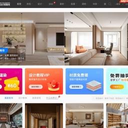 扮家家室内设计网 -室内设计平台-室内设计师学习交流社区