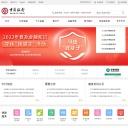 中国银行全球门户网站