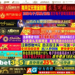 东莞办理营业执照-代办公司营业执照-公司注册-「两天加急」