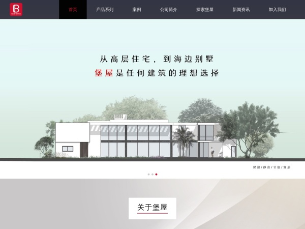 www.baohau.com的网站截图