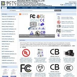 深圳市倍测科技有限公司,深圳市倍测检测有限公司,倍测检测,倍测科技,BCTC Testing, China CCC Certification,China 3C Certification,Korea KC Certification,Korea KCC Certification, Battery UN38.3 Testing, Battery CB Certificate, UL2056 Te