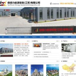 弹簧支吊架_恒力弹簧支吊架厂家-倍德力能源装备(江苏)有限公司