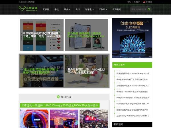 www.beareyes.com.cn的网站截图