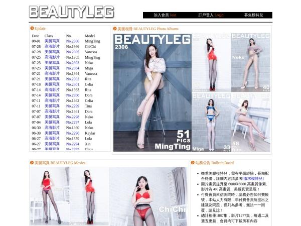 www.beautyleg.com网站缩略图