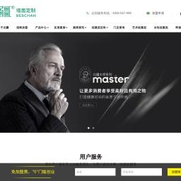 北疆硅藻泥十大品牌_水性硅藻泥厂家免费代理_艺术硅藻泥招商加盟首选