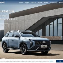 首页-北京现代,第七代伊兰特,第十代索纳塔,现代汽车