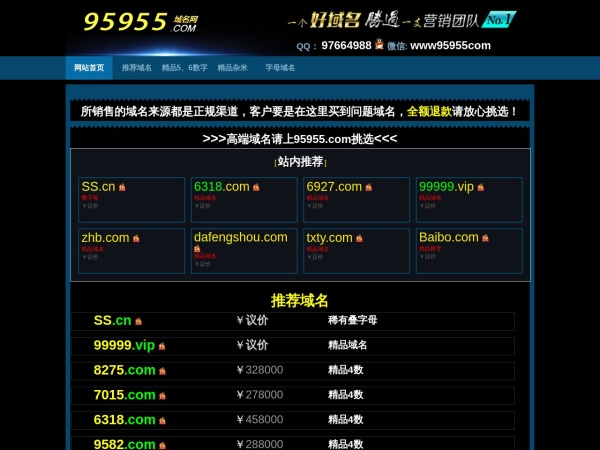 BF200网