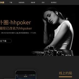 锌钢护栏-[价格公道]-围栏网厂家