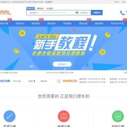标啦啦官网-商标注册申请转让代办平台_标啦啦商标注册流程及费用专利商标著作权申请