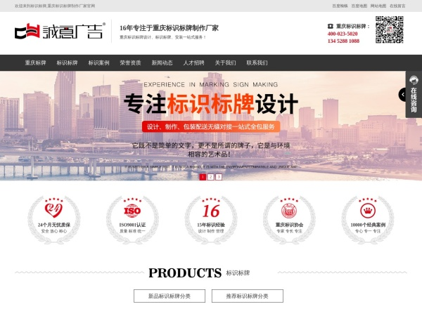 www.biaozhibiaopai360.com的网站截图