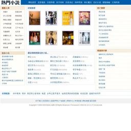 小说网_小说阅读网_标准小说网