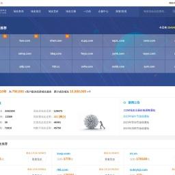 域名抢注平台_域名交易买卖_过期域名查询工具 - 必得米