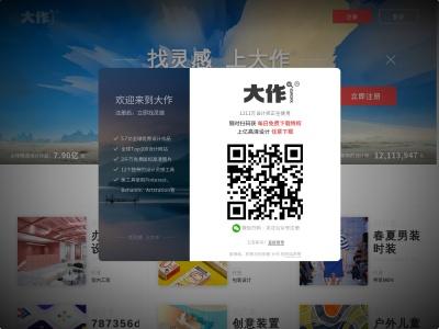 中国插画网