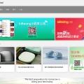 billwang工业设计网