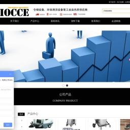 拜茨工业-洗地机_高压清洗机_吸尘器_扫地机_升降平台_MRO_拜茨工业设备(上海)有限公司
