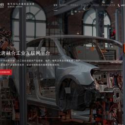 大唐融合官网首页-大唐融合通信股份有限公司官网