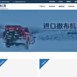 除雪设备_多功能除雪机-方旭工程设备