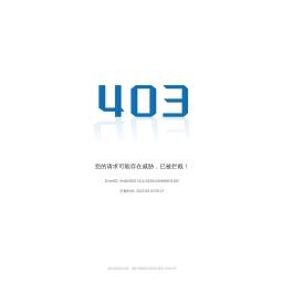北京林业大学欢迎您