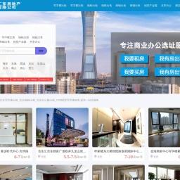 北京写字楼出租