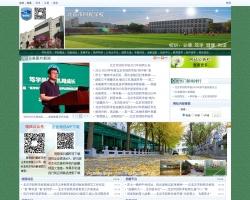 北京回民学校