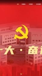 北京开放大学