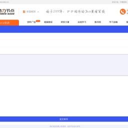 【动力节点官网】北京Java培训机构口口相传的Java培训黄埔军校