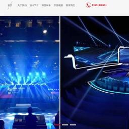 表演公司 节目表演 北京演出公司 演出公司 艺展宏途