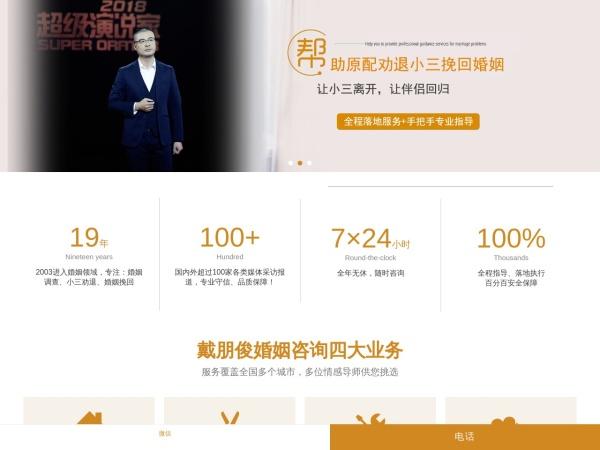 北京信息咨询有限公司