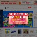 百联网上商城