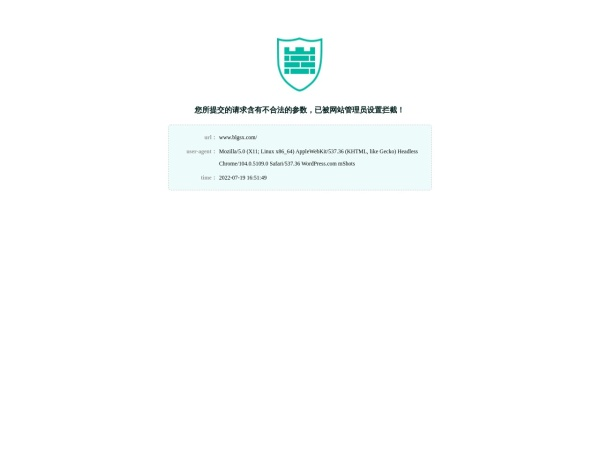 www.blgsx.com的网站截图
